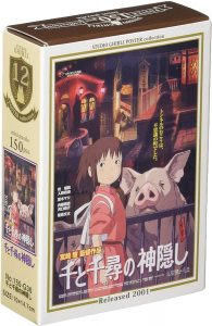 Los mejores puzzles de Studio Ghibli del viaje de Chihiro - Totoro - Puzzle de Spirit Away de 150 piezas