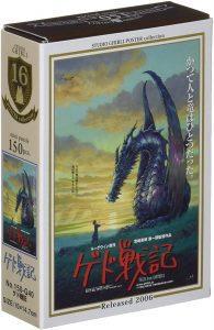 Los mejores puzzles de Studio Ghibli del viaje de Chihiro - Totoro - Puzzle de Tales from Earthsea de 150 piezas